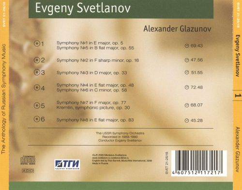 The Anthology of Russian Symphonic Music, Vol. 1: Alexander Glazunov