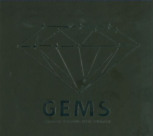 Gems: Greatest Essential Music Selection
