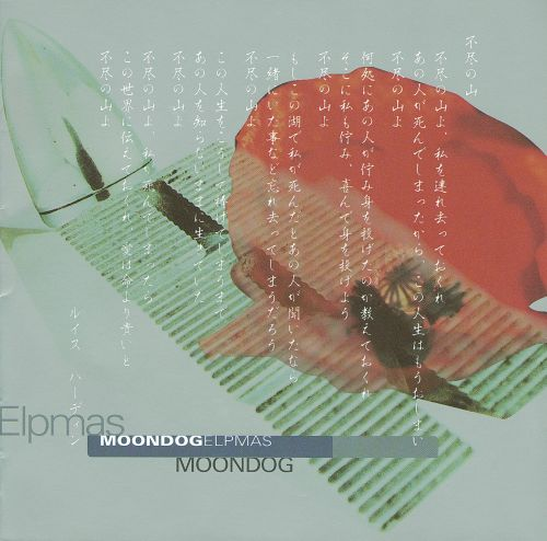 Moondog - elpmas full album 320 flac mp3 rar vinyl rip