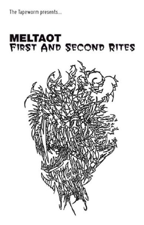 First and Second Rites