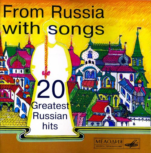 From Russia With Song