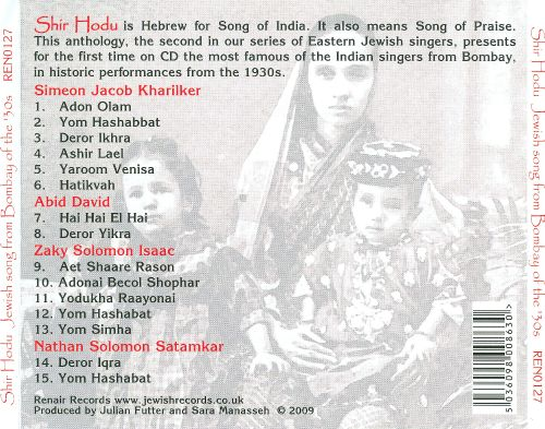 Shir Hodu: Jewish Song from Bombay of the '30s