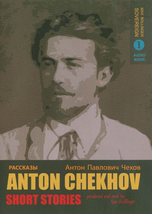 Anton Chekhov Short Stories