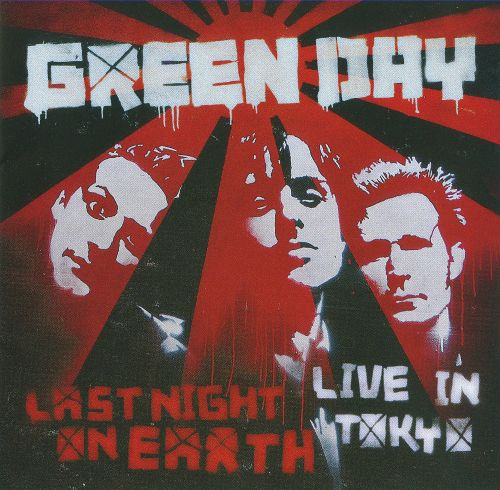 Last Night on Earth: Live in Tokyo