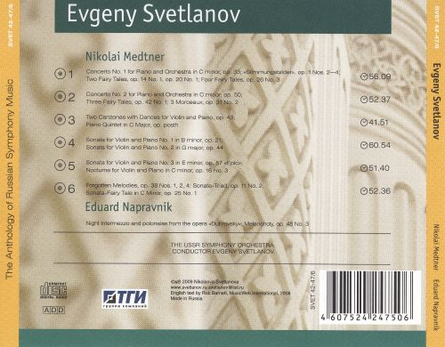 The Anthology of Russian Symphony Music