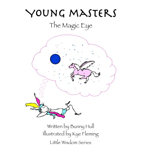 Young Masters: The Magic Eye