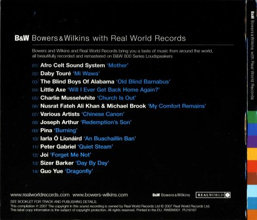 B&W: Bowers & Wilkins with Real World Records