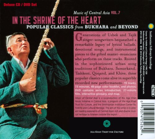 Music Of Central Asia, Vol. 7: In The Shrine Of The Heart: Popular Classics From Bukhara And Beyond