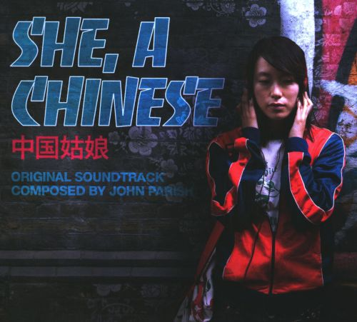 She, A Chinese [Original Soundtrack]