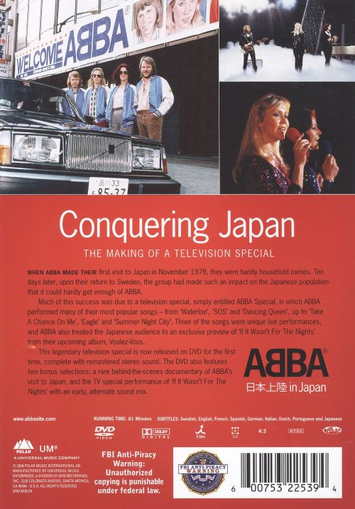 ABBA: Live in Japan [DVD]
