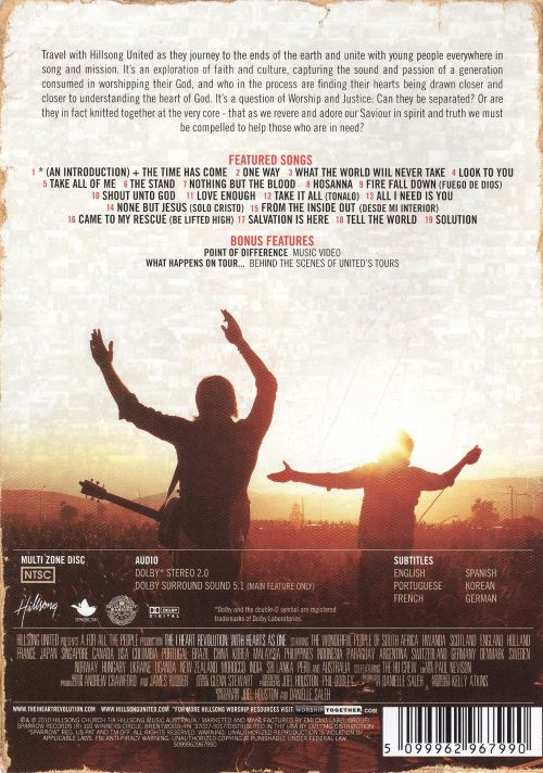 I Heart Revolution: With Hearts as One [DVD]