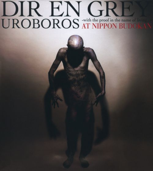 Uroboros: With the Proof in the Name of the Living... At Nippon Budokan