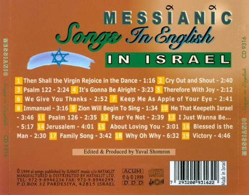 Messianic Songs In English In Israel