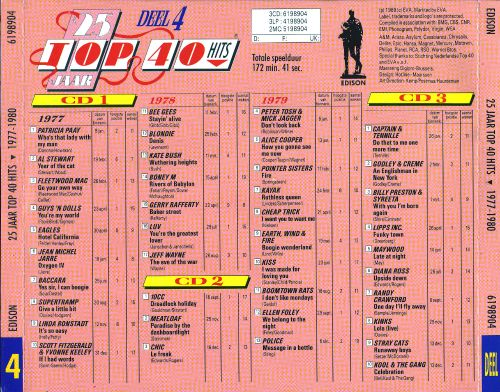 Top 100 Hits of 1977/Top 100 Songs of 1977 - Music Outfitters