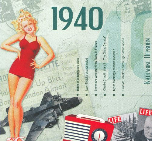 1940: A Time To Remember The Classic Years