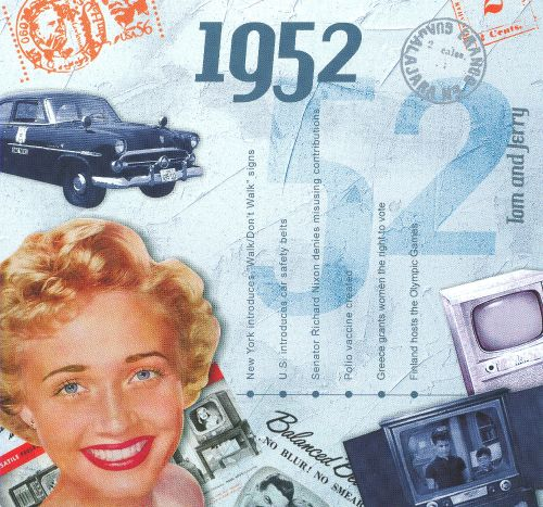 1952: A Time To Remember The Classic Years
