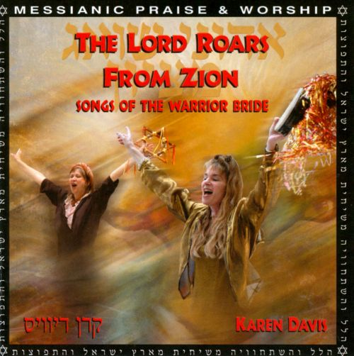 The Lord Roars From Zion