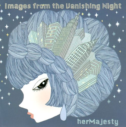 Images From the Vanishing Night