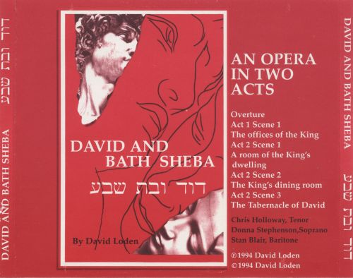 David Loden: David and Bath Sheba