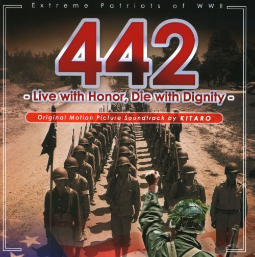442: Live with Honor, Die with Dignity – Extreme Patriots of WWII [Original Motion Picture Soundtrack]