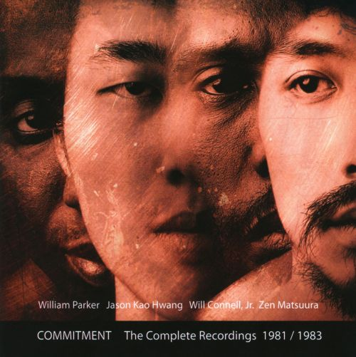 The Complete Recordings 1981-1983