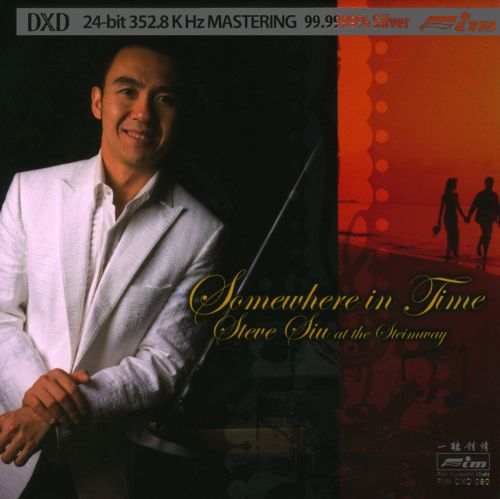 Somewhere in Time: Steve Siu at the Steinway