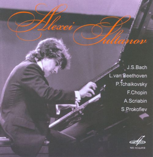 Alexei Sultanov: Live Performances from the Tchaikovsky State Conservatory