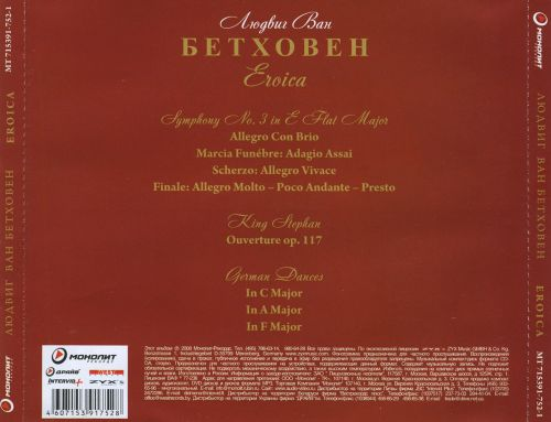 Beethoven: Eroica