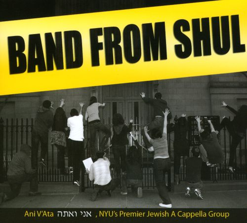 Band From Shul