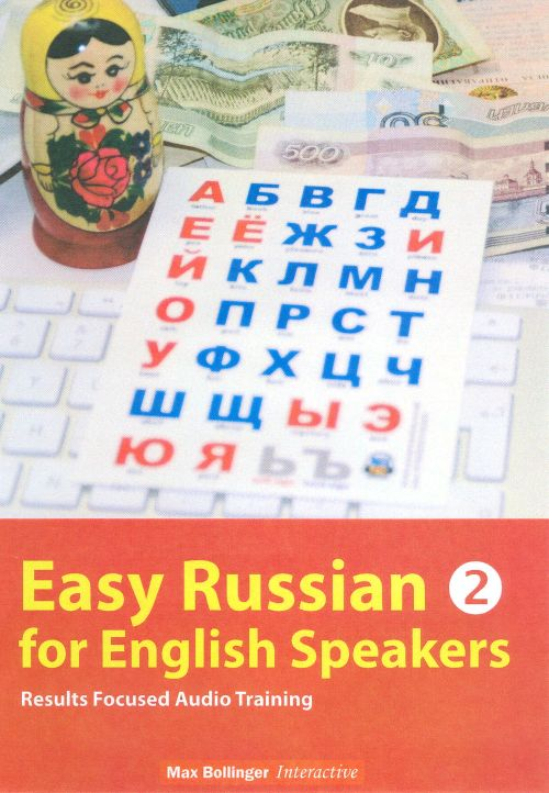 Easy Russian For English Speakers, Vol. 2: Results Focused Audio Training