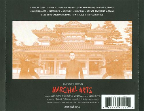 Marchial Arts