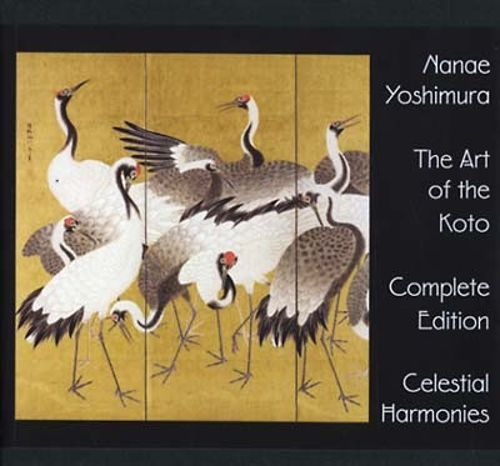 The Art of the Koto: Complete Edition