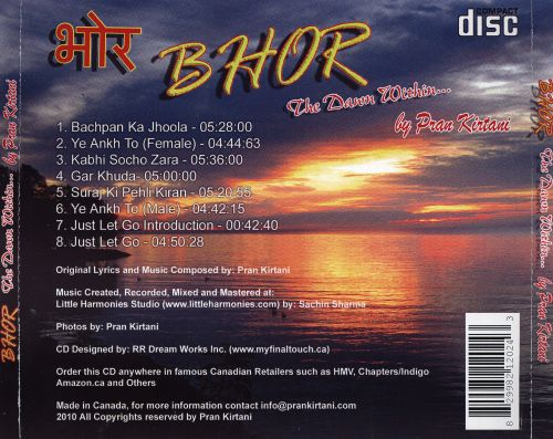 BHOR: The Dawn Within...