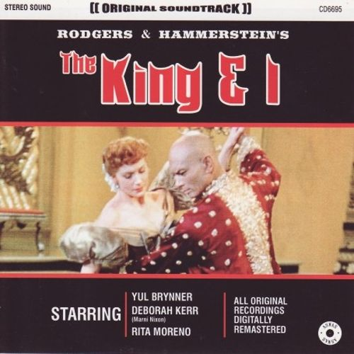 The King and I [ASWAS]