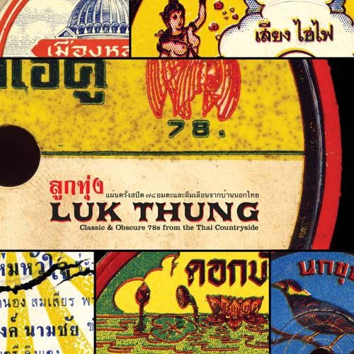 Luk Thung: Classic & Obscure 78s from the Thai Countryside