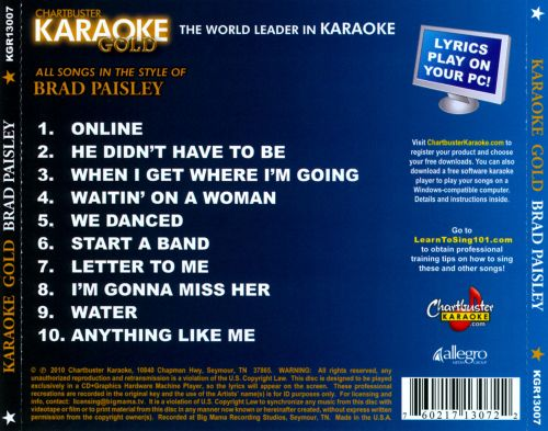 Karaoke Gold: All Songs in the Style of Brad Paisley