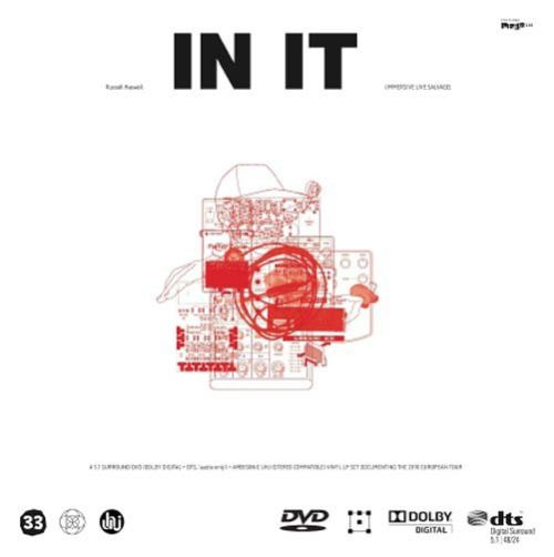 In It (Immersive Live Salvage)