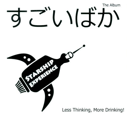 Less Thinking, More Drinking!