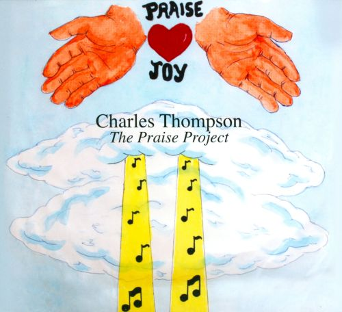 The Praise Project