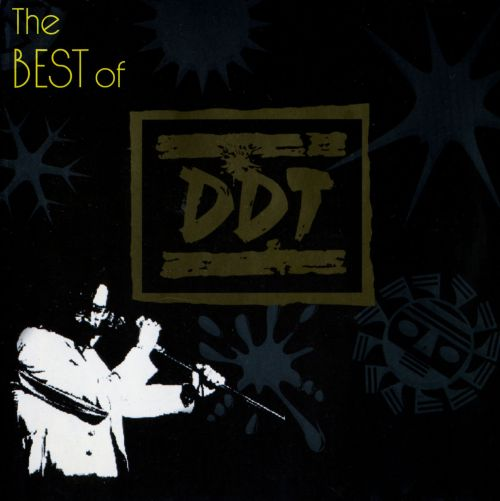 The  Best of DDT