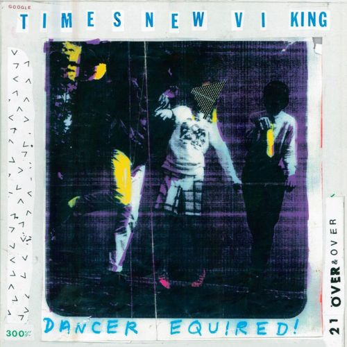 Dancer Equired!