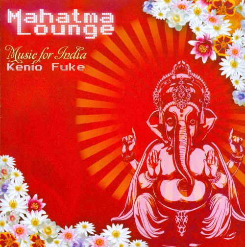 Mahatma Lounge: Music For India