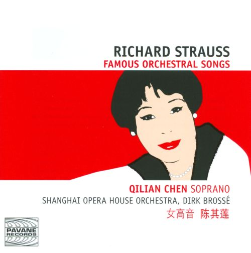 Richard Strauss: Famous Orchestral Songs