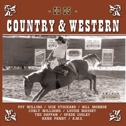 Country Hits, Vol. 5