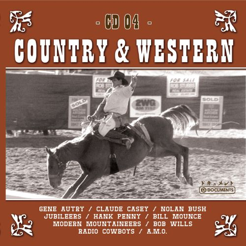Country Hits, Vol. 4