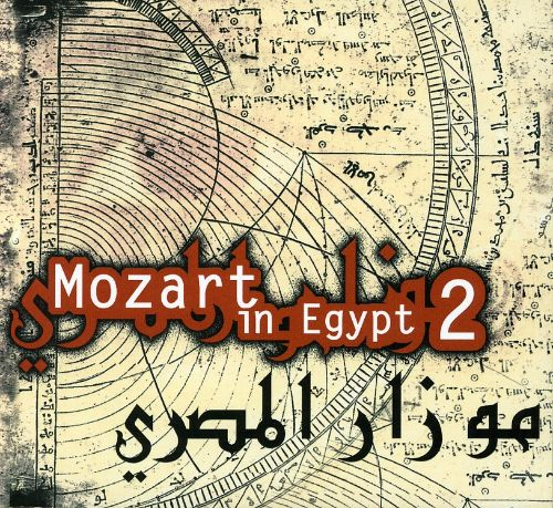 Mozart in Egypt, Vol. 2