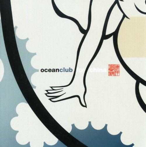 Oceanclub for China