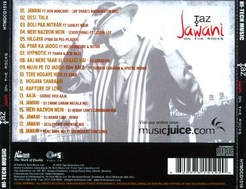Jawani: On the Rocks