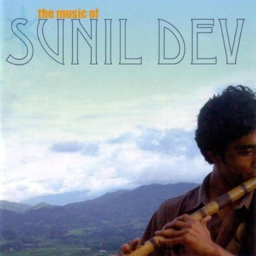 The  Music of Sunil Dev