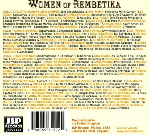 Women of Rembetika: 1908-1947